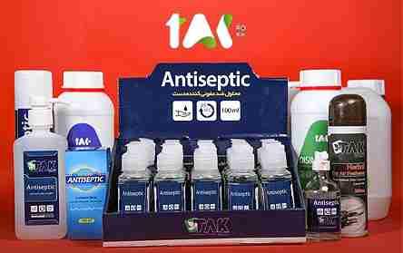 مواد ضدعفونی کننده